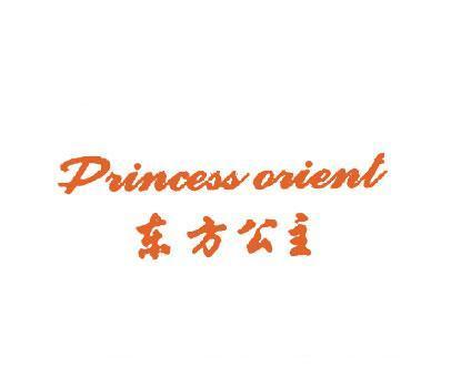 东方公主-PRINCESSORIENT