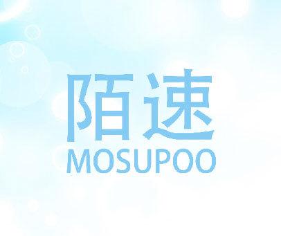 陌速 MOSUPOO