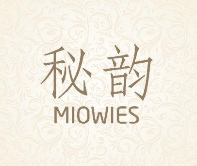 秘韵  MIOWIES