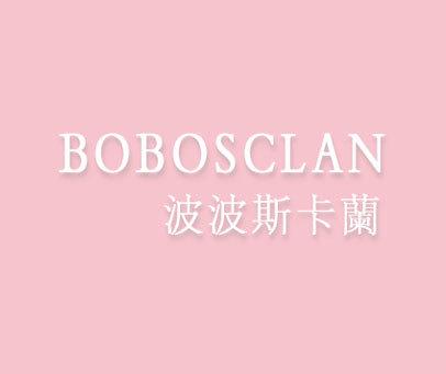 波波斯卡兰-BOBOSCLAN