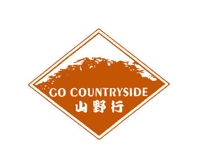 山野行-GOCOUNTRYSIDE