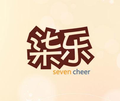 柒乐-SEVEN CHEER