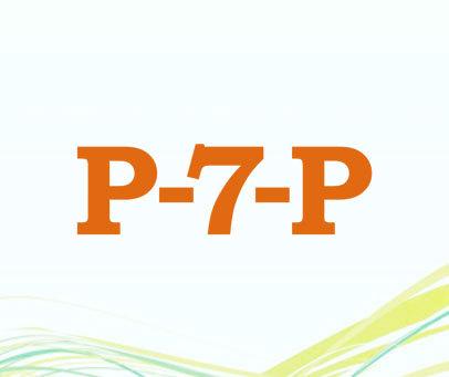 P-7-P