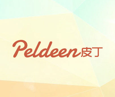 PELDEEN-皮丁