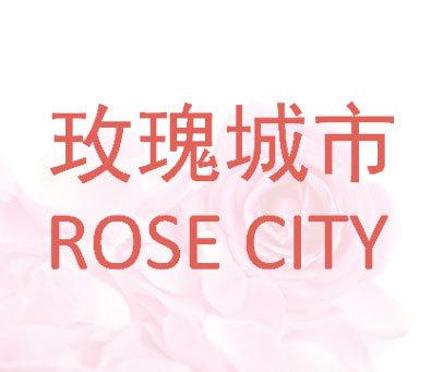 玫瑰城市 ROSE CITY