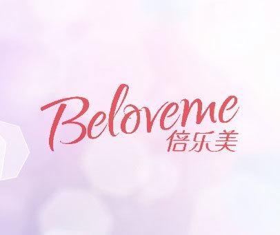 倍乐美-BELOVEME