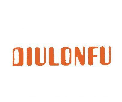DIULONFU