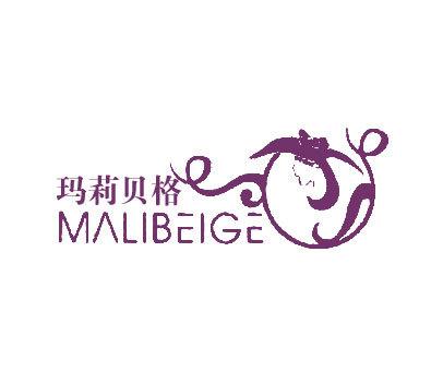 玛莉贝格-MALIBEIGE