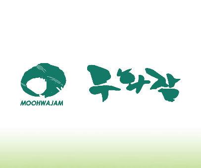MOOHWAJAM