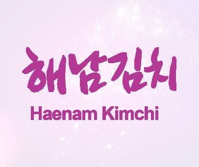 HAENAM KIMCHI