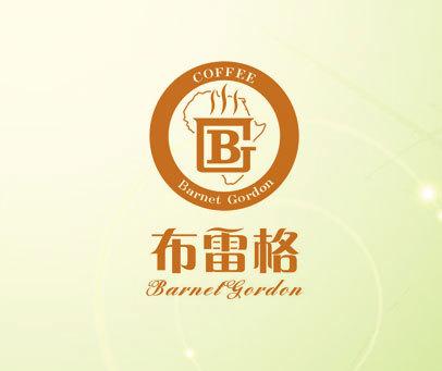 布雷格 BARNET GARDON COFFEE BG