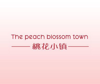 桃花小镇-THE PEACH BLOSSOM TOWN