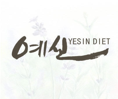 YESIN DIET