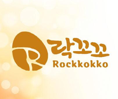 ROCKKOKKO