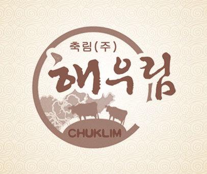 CHUKLIM