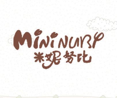 米妮努比 MININUBY