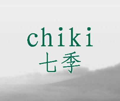 七季 CHIKI