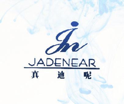 真迪呢 JADENEAR JN