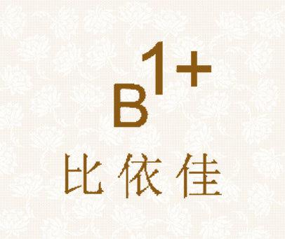 比依佳 B  1 +