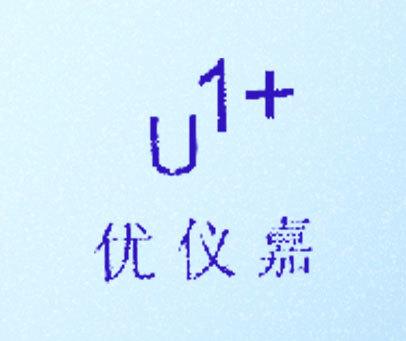 优仪嘉 U 1+