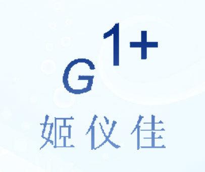 姬儀佳 G1+