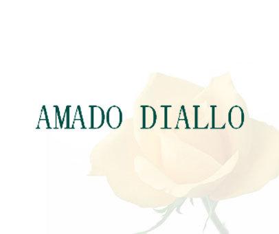 AMADO DIALLO