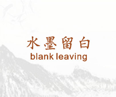 水墨留白 BLANK LEAVING