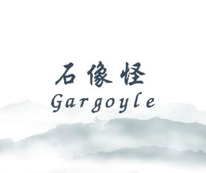 石像怪 GARGOYLE