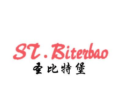 圣比特堡-ST.BITERBAO