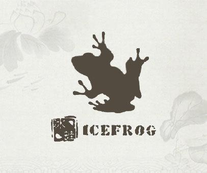 冰蛙 ICEFROG