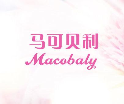 马可贝利  MACOBALY