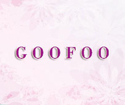 GOOFOO