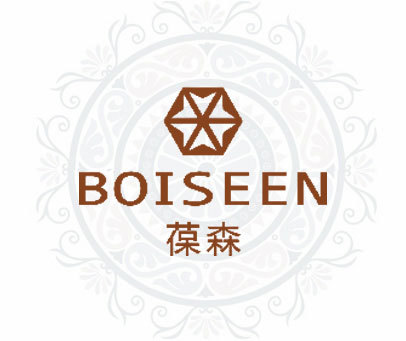 葆森 BOISEEN