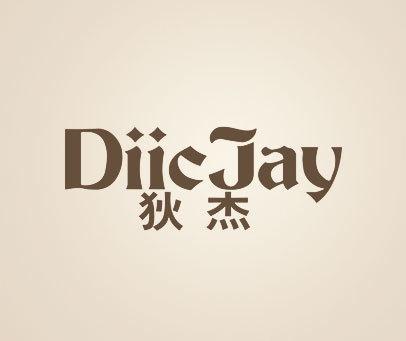狄杰  DIIC JAY