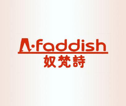 奴梵诗-N.FADDISH