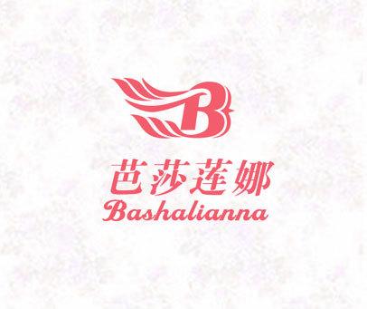 芭莎莲娜  B
