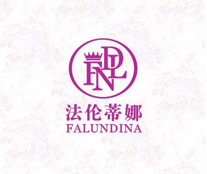 法伦蒂娜 FLDN