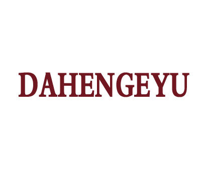 DAHENGEYU
