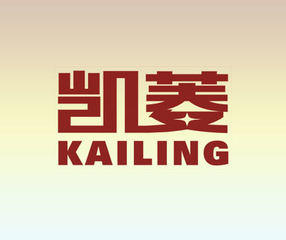 凯菱KAI LING