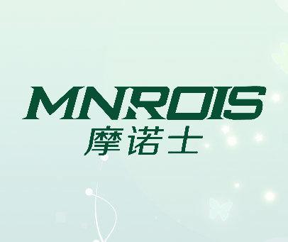 摩诺士 MNROIS