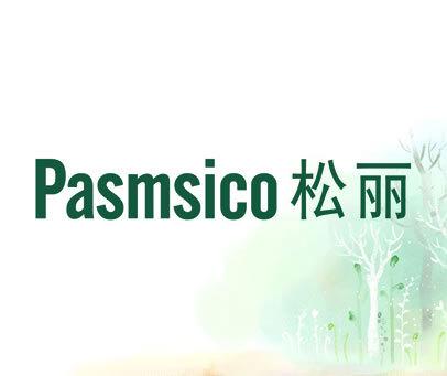 松丽 PASMSICO