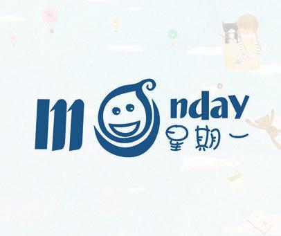 星期一  MONDAY
