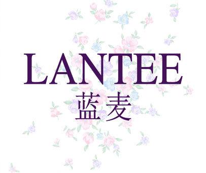 蓝麦 LANTEE