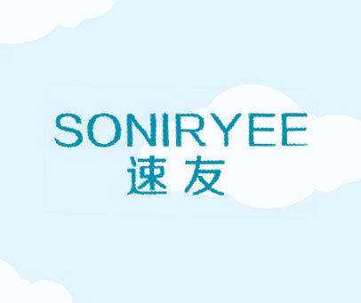 速友 SONIRYEE