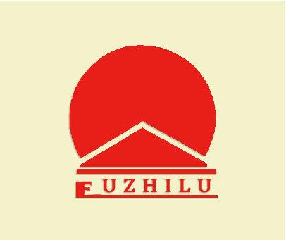 FUZHILU