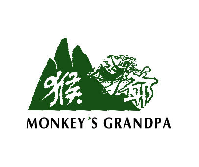 猴爷'-MONKEYSGRANDPA