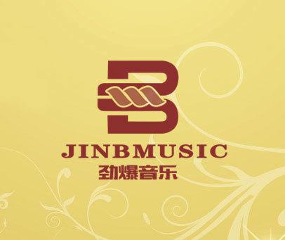 劲爆音乐 JINBMUSIC B