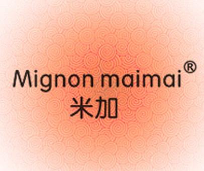 米加-MIGNON MAIMAI
