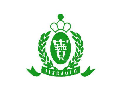 宝-JINBAOLU