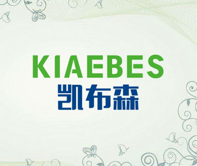 KIAEBES